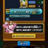 星ドラ日記 2017/06/11