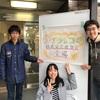 明石高専にグラレコ部誕生!