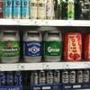 オーストリアのビール事情 ー水より安いは本当か?-