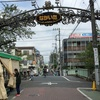 鎌倉街道を歩く 中道その5 千川から赤羽