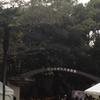 エレファントカシマシ 日比谷野外音楽堂~2012年10月14日 その1(開演まで)