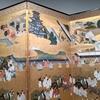 京都文化博物館の企画展「京の歴史をつなぐ」にいってきました