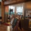 【ごはん】SALTY SUNNY BONDI CAFE - 赤坂