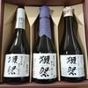 もらった日本酒