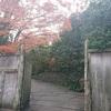 THE SODOH HIGASHIYAMA KYOTO/ザソウドウ東山京都