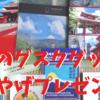 【プレゼントあり】沖縄取材の振り返り