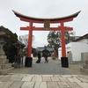 【御朱印】大阪市西淀川区:姫島神社