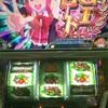 G1優駿倶楽部2!中段チェリー降臨!海外レース勝利!