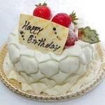 千代田区で駅から5分以内のアクセス!贈ってよろこばれる誕生日ケーキまとめ!