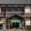 奈良県東吉野村へ。やはた温泉とか100年前の校舎を利用した食堂「いちえ」や丹生川上神社(にうかわかみじんじゃ)を満喫してきたぞ。