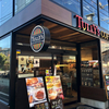 巣鴨でノマドをするならタリーズコーヒー巣鴨地蔵通り店がおすすめ!