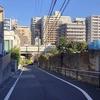 坂道探訪 音羽の谷に下りる坂道(2)
