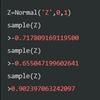 SymPyの使い方18 ~ 統計モジュール2