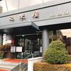 ミシュランガイド掲載!ソウル市内最高の平壌冷麺우래옥