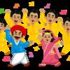 インドは毎日フェスティバル!インド人は全員劇団員?