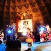 2019/7/12(金)【三重県四日市市】@風と島人 ▶︎ 『まーちゃんバンドの情熱☆島唄ライブ♪』