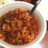 辛いもの食べたい! 新宿の『陳麻婆豆腐』でランチ