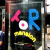 to R mansion 「にんぎょひめ」