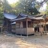 姫社神社(岡山県総社市福谷1423)