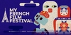 【iTunes Store】「マイ・フレンチ・フィルム・フェスティバル作品」期間限定価格