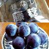 藤稔という名前の美味しいブドウ頂きました(^.^)<頂き物シリーズ>