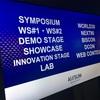 AIの活用をテーマにしたグローバルカンファレンス「AI/SUM」に参加しました