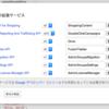 [GAS]Googleドライブにファイルをアップロードする