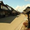 北国街道【海野宿】をプチ散歩