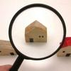 自分にあった住宅ローン選びどうやってすればいいの??