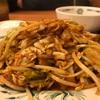 日高屋のバクダン炒め定食、たまらんwwwwwww