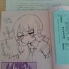 過去の当選品シリーズ11 エロ漫画「めぐりドコロ」睦茸先生サイン入り単行本