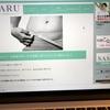 インタビューの記事が『SASARU』にUPされました