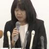 仁王美貴 東須磨小学校 校長先生の会見 教師いじめ続く理由