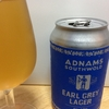 136 ADNAMS SOUTHWOLD EARL GREY LAGER