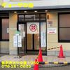 第7ギョーザの店〜2021年5月のグルメその1〜