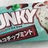 【ダイエットの合間のデブログ】チョコミントは好き派です