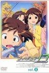 フィギュア17 つばさ&ヒカル(5)  フィギュア17 つばさ&ヒカル(8) [DVD]