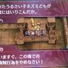 【FEエコーズ】第2章海賊〜ドラゴンゾンビ エンジェルで楽の勝…!