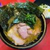 家系総本山「吉村家」のチャーシューメンとライスを食べ納め!@横浜/平沼橋