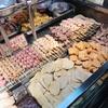 【台湾旅行】寧夏夜市の鹽酥雞屋さんへ行きました。番号札を渡される仕様になっていました!!