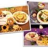 【続報】キイロイトリダイアリーカフェの詳細が発表されたよ!