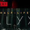 Half-Life: Alyx-人生で遊んだ中で、一番革新的なゲーム