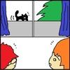 フリーダム嫁と野良猫な日々