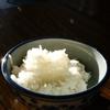 お米をどうやって食べようか
