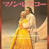 新国立劇場オペラ《マノン・レスコー》4年ぶりに実現した舞台