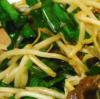 【つくれぽ1000件】レバニラ炒めの人気レシピ 12選|クックパッド1位の殿堂入り料理