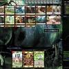 Dominion Online 対戦録 128