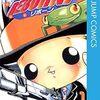 『決定版』20代へ!人気のおすすめ王道少年漫画50選!【スカッとして面白い!】