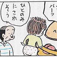 梶井 あたしンち
