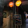 台北ライブハウスへの行き方~小地方展演空間 APA mini